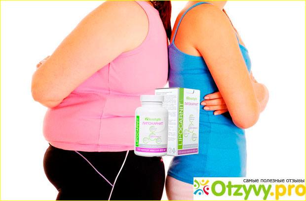 Средства помогающие быстро сбросит вес