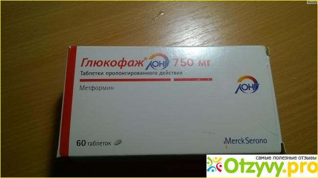 Глюкофаж лонг для похудения отзывы фото
