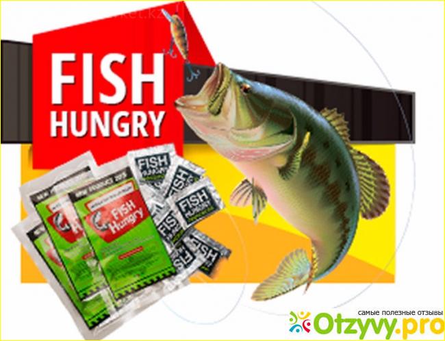 Активатор клева fishhungry развод или нет фото1