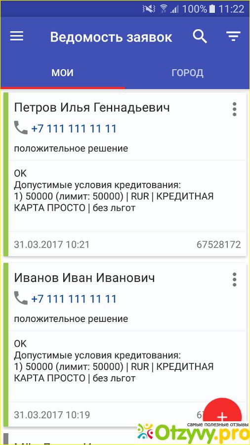 Оформить кредитную карту на 100000 рублей и получить заряд.