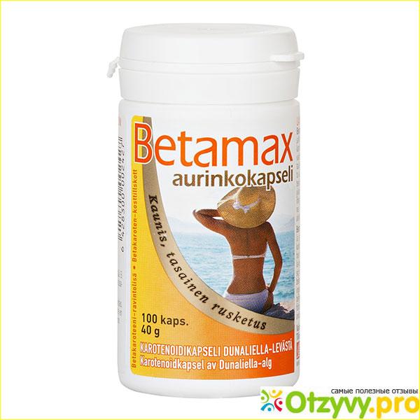 Способ применения и допустимые дозировки касательно данного препарата, средства.
