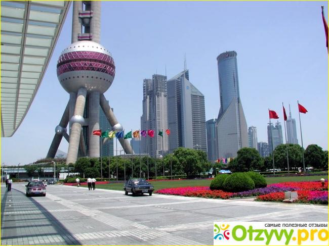 Отзывы туристов шанхай фото1