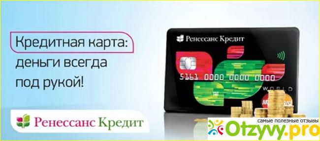 нав¤зывают кредитную карту куда жаловатьс¤