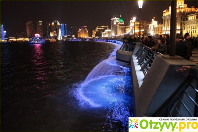 Отзыв о Отзывы туристов шанхай