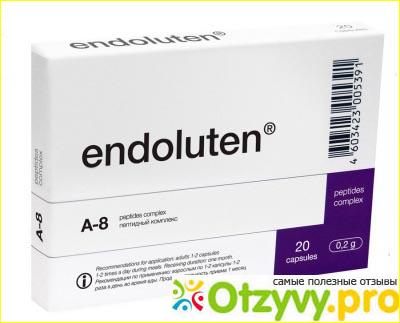 Отзыв о Эндолутен отзывы врачей отрицательные