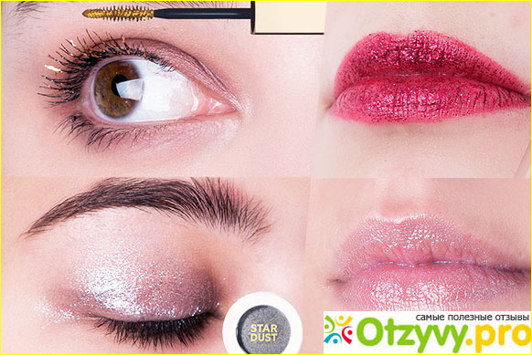 Отзыв о Mufe | Make Up For Ever Star Lit Powder  Liquid