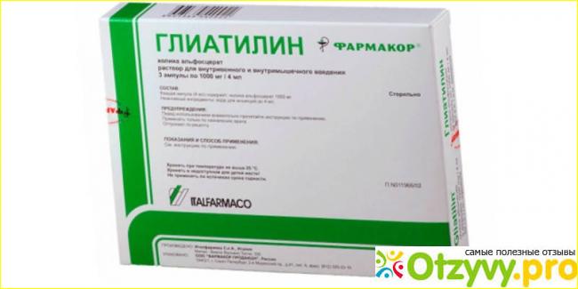 Условия хранения данного препарата