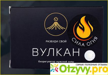 Сила Огня комплекс восстановления и повышения потенции в Суоярве
