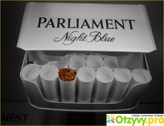 Сигареты парламент купить екатеринбург табак для кальяна опт рф