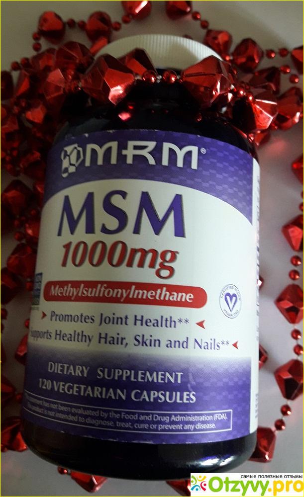 Отзыв о MRM, Метилсульфонилметан