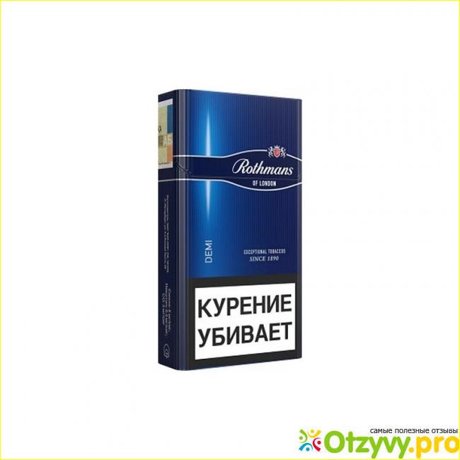 Сигарет ротманс деми купить ярославские сигареты купить