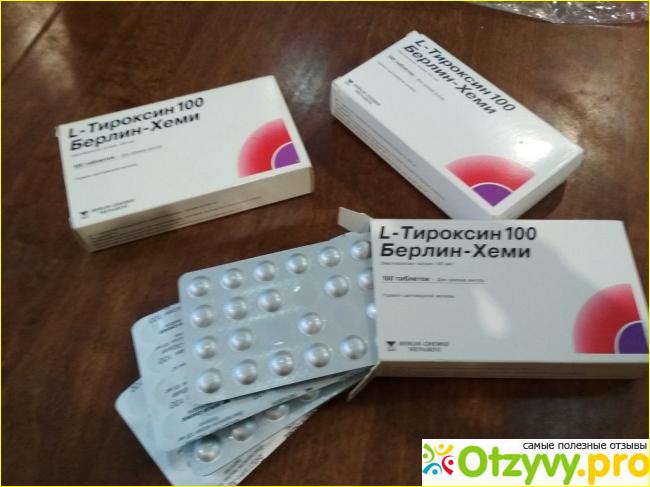 Тироксина Для Похудения. Применение тироксина и трийодтиронина спортсменами в качестве жиросжигателя