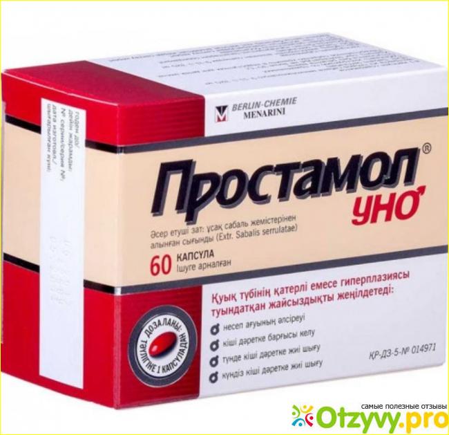 Prosztata gyertyák utasítások Prostatitis fájdalom a bal oldali ágyékban