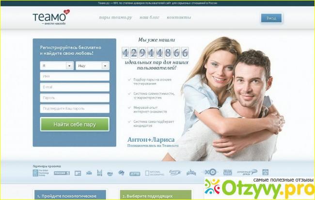 хороший сайт серьезных знакомств в украине