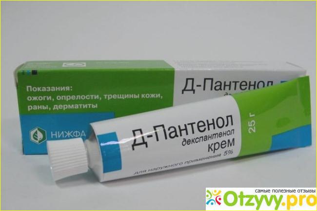 Д-пантенол, входящий состав, интенсивно увлажняет, смягчает и успокаивает чувствительную, раздраженную кожу