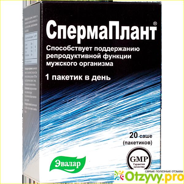 preparat-spermaplant