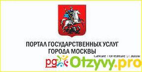 Популярное  Московские услуги и сервисы  Сайт Москвы