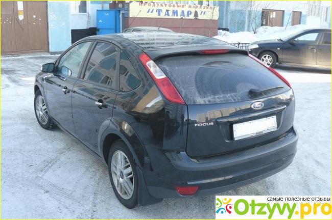 сказать, что форд фокус 2 отзыв владельцев Белгород Новый Оскол