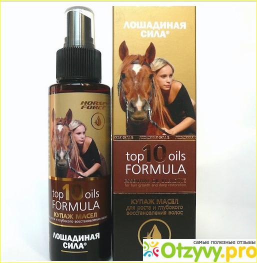 Самое хорошее масло для волос отзывы
