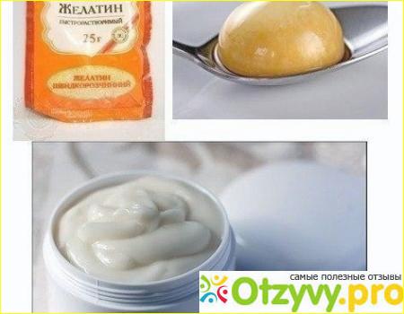 Маски для волос с желатином и яйцом в домашних условиях - Stroy-lesa11.ru