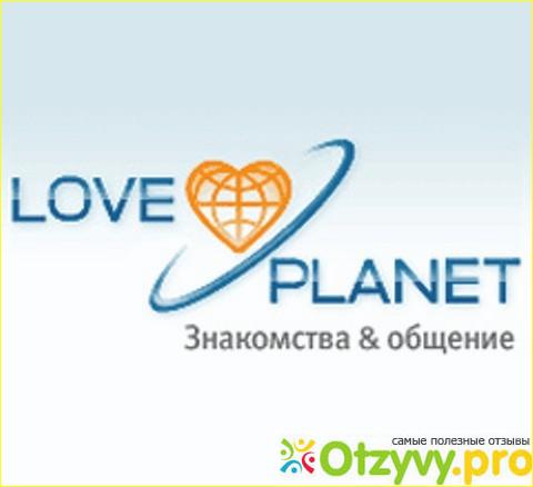 планет сайт лове знакомств на
