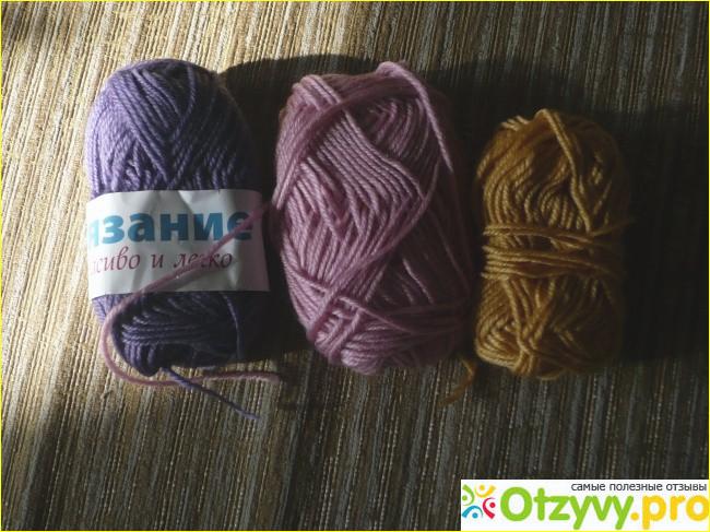 Вязание красиво и легко пряжа 90