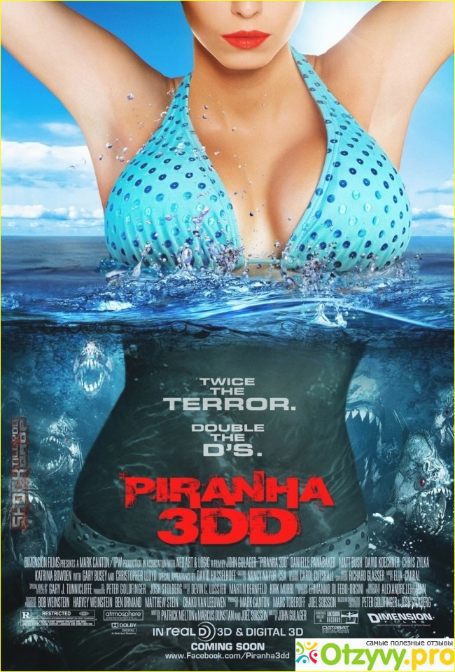 Пираньи 3dd - это комедийный фильм ужасов про кровожадных рыбок