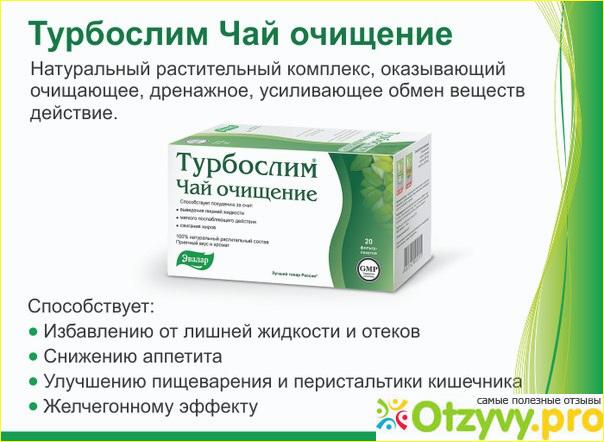 http://otzyvy.pro/image.php?img=uploads/posts/2016-05/1462181158_posts_106345.jpg