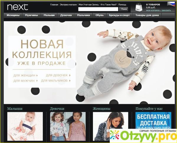 Китайские Сайты Одежды С Бесплатной Доставкой В Россию