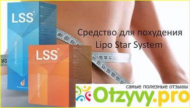 Кто пробовал жиросжигатель Lipo 6x для похудения