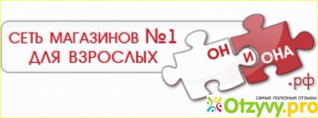 chelyabinsk-priroda