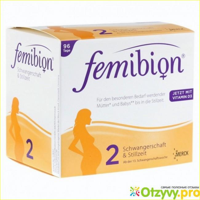 Рейтинг витаминов для беременных - ТОП 10 лучших комплексов