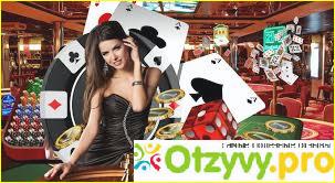 Официальное казино онлайн с реальным выводом денег