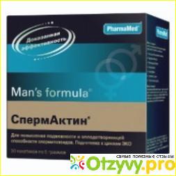 analog-spermaktin