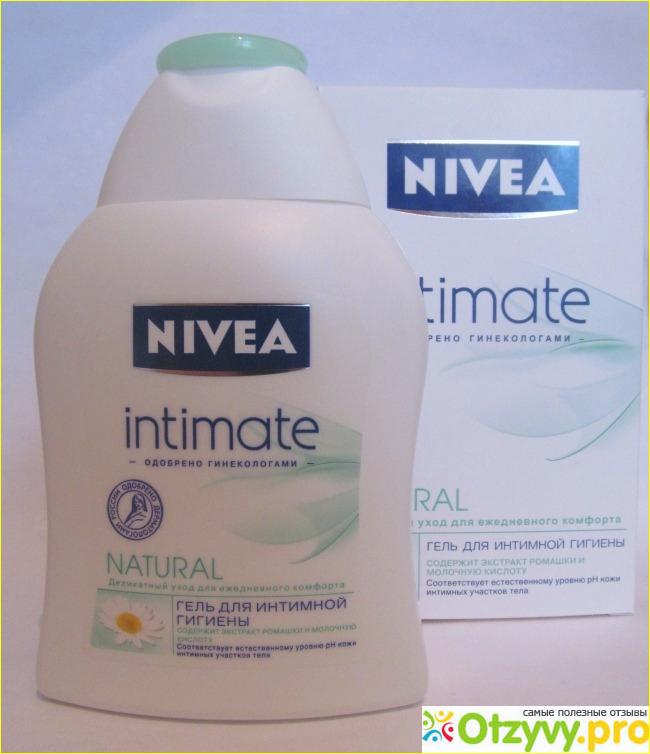 malavit-gel-milo-dlya-intimnoy-gigieni-otzivi