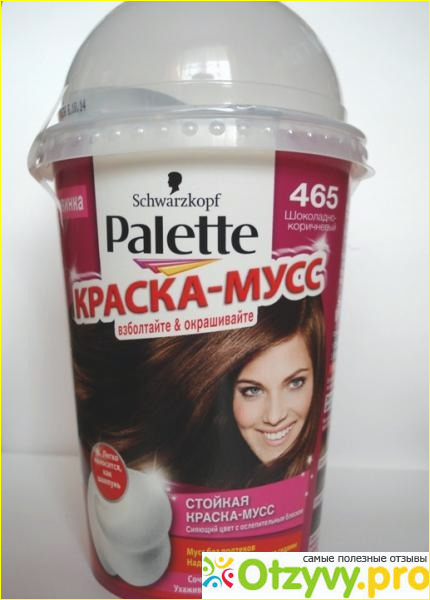 Какой краской покрасить волосы беременной отзывы 89