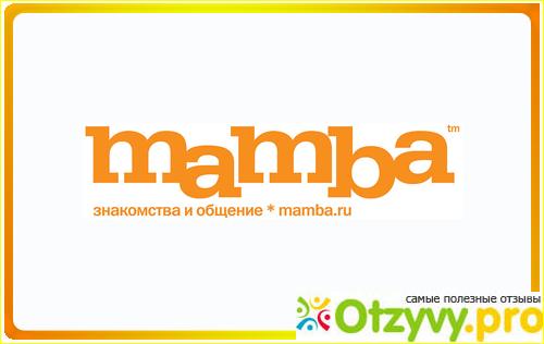 Mamba ru сайты