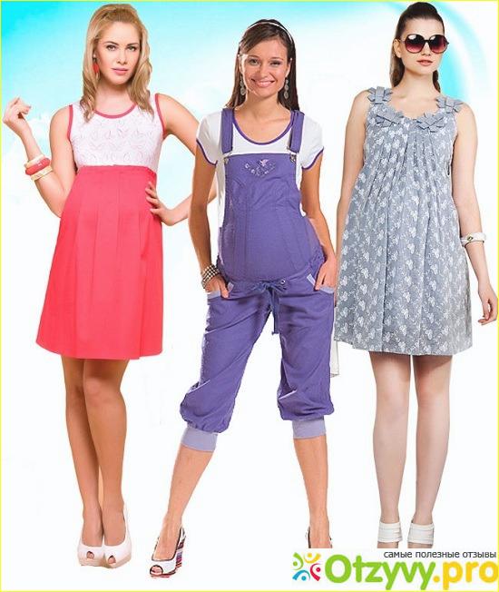 Модная Одежда Для Будущим Мам