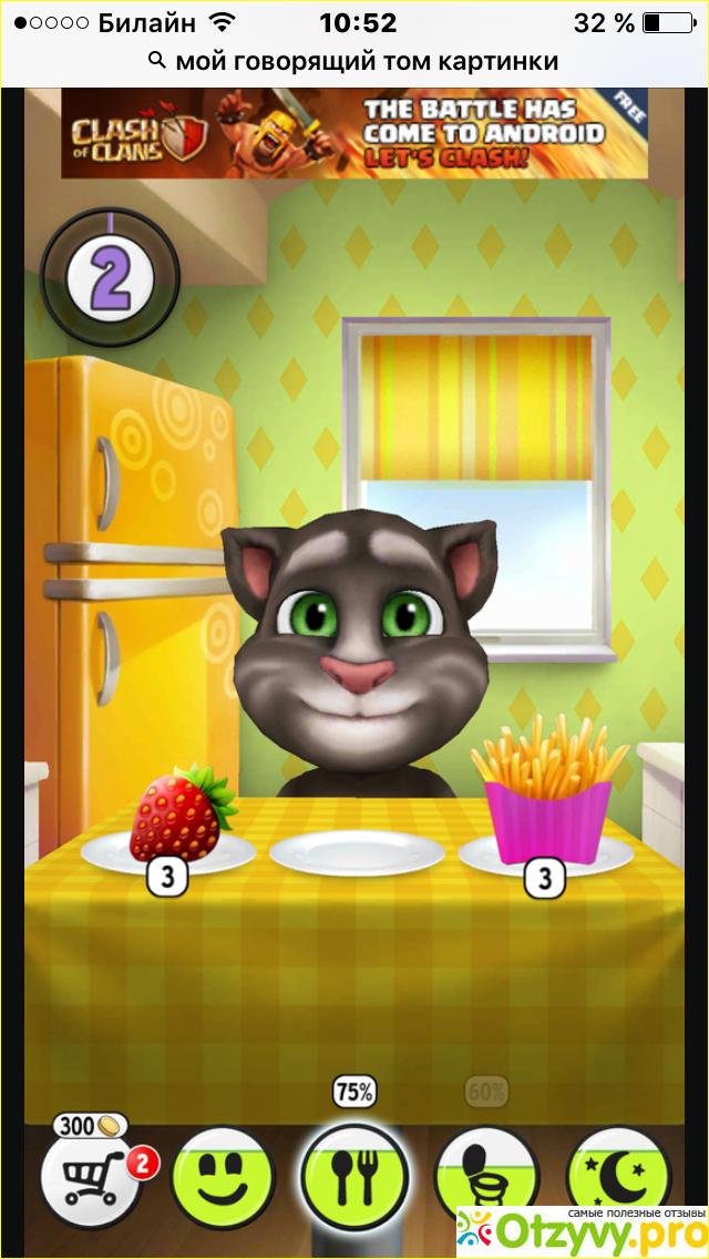 Скачать кот том говорящий кот том на андроиде