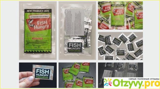 приманка fishhungry купить в спб