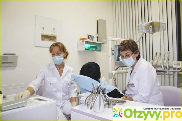 Сайт центральной районной больницы ногинска