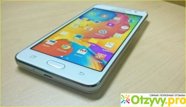 Смартфон Samsung Galaxy Grand Prime SMG530H  цена