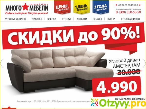 бесплатный каталог мебельных компаний в оренбурге коллекции