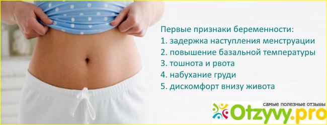 вентиляционных каналов какие самые ранние признаки беременности пожалуйста днях Сети