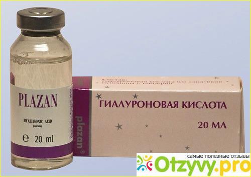 лекарственные средства для лечения суставов производства франции