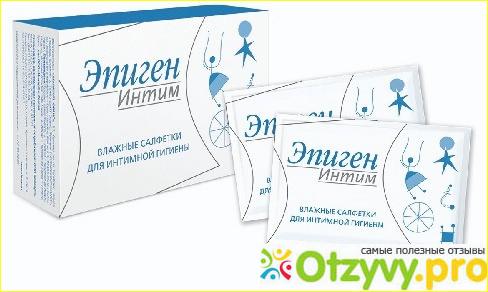 kak-chasto-mozhno-primenyat-epigen-intim