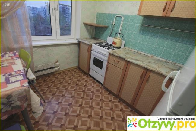 Как продать квартиру быстро и выгодно молитва