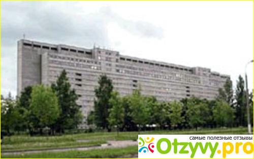 сексуальных отношений больница 7 в москве литературе
