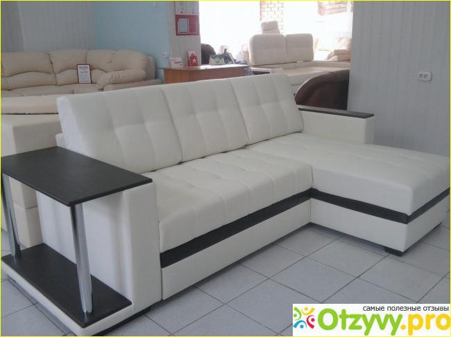 Диван Атланта Много Мебели