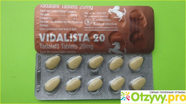 Vidalista 20 vs viagra